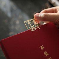 Bookmark 금속은 황동 규모의 문화 및 창조적 인 선물 학생 편지지