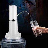 물 디스펜서 홈 자동 손으로 프레스 펌프 USB 충전 지능형 전기 병 마시는 D01 20 방울