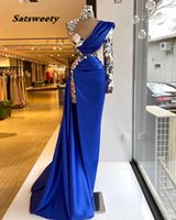 Sparkly Evening Dresses 2021 Single Long Sleeve High Neck Crystals Royal Blue Satin Side Slit Formal Party Gowns