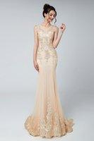 Luxury Mermaid Appliques Кружева Платья Promate Pression Платья Элегантные Vestidos De Festa Вечернее время без рукавов LX526