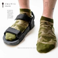 Socks Men's Spring And Summer Products Japanese Tide Camouflage Boat Compression Cycling Hip Hop Mens Dress