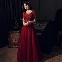 우아한 레이스 구슬 Tassel Prom Dresss Burgundy A-Line Tulle 정장 저녁 파티 가운 Vestido de Festa Robe Soiree 민족 의류