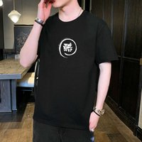 Yaz erkek Kısa Kollu T-shirt Pamuk 2021 Yeni Giysileri Basit Küçük Taze Alt Gömlek Eğilim Trendy Marka Erkekler