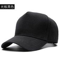 Büyük kafa çevresi uzun boylu şapka adam han baskı gelgit yüzünü göstermek yaz beyzbol şapkası büyük cap yuvarlak joker için uygundur