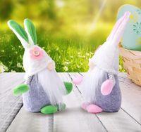Пасхальный кролик Rrabbit Gnome безликий карликовый кукла плюшевые кролики праздник праздник столовые украшения дома аксессуары