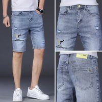 2021 Summer Jeans, Shorts, Stretch Men's Thin Fashion Straight Tube Loose Fitting Chinese Pants, Korean Perforated Capris