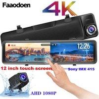 Faaodoen 12 '' Зеркало заднего вида Автомобильный видеорегистратор 4K 2160P Сенсорный экран Dash Cam Видеорегистратор с видеорегистратором GPS Night Vision DVRS