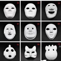Máscaras de la cara completa de Halloween DIY Polp Pulp Papel cubierto Papel cubierto Maché Mascarilla en blanco Mascarada blanca Máscaras Plain Party Mask HWD8188