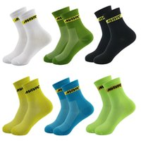 Professional Cycling High Cool Tall Mountain Bike Outdoor Sport Compression Running Socks