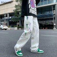 Men's Jeans Dye Men Straight Hip- Chic Wide Leg Trousers Denim American High Street Mopping White Cowboy Pantalones S-3XL Loose