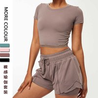 Nude women's yoga suit ins running fitness suit open navel short sleeve top drawstring elastic sports shorts underwear gym clothes women