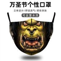 ホラーエレメントハロウィーンカボチャ面白いピエロ海賊版印刷用防塵通気性洗えるフィルターマスク