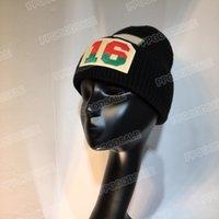 Diseño de sombrero de lana digital de punto para hombres y mujeres Hip Hop Tendencia Cinco colores, moda versátil