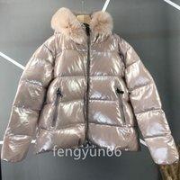 Женщины Верхняя одежда Красочные пуховики Дамы, панель тонкие куртки пальто блестящие рождественские подарок высочайшее качество зима повседневная открытый теплый вариант утолщения цвета градиент
