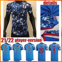 2021 Japão Japão Jerseys Versão Versão Ventilado Confortável Algodão Futebol T-shirt para Homens Minamino Honda Casa Mulheres Mulheres Janpanese Kagawa Okazaki Gir