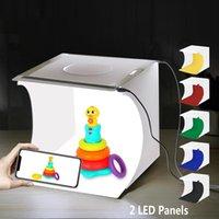 8,7 pouces portable lightbox po