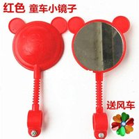 Bike Groupsets Children's Bicycle Accessories Small Mirror Rearview Tricycle