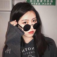 Güneş Gözlüğü Stil Moda Trend Hop Net Sokak Bungee Punk Kırmızı Kalça Kişilik Ins HODTJ