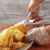 Kithen 가위 스테인레스 스틸 주방 가제트 전단 생선 오리 컷 가금류 닭 뼈 야채 커터 요리 도구