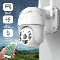 Cámaras SDETER 1080P 1536P Cámara de vigilancia WiFi Wireless Speed Speed Dome IP Cam Night Vision Network CCTV Security System