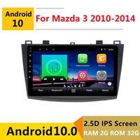 3 Maxx Axela 2010 11 2012 13 2014 오디오 자동 라디오 스테레오 탐색을위한 플레이어 9 인치 안드로이드 10 자동차 DVD 멀티미디어 GPS