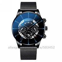 손목 시계 100pcs / lot 도착 제네바 시계 중공 메쉬 몬트르 옴 도매 캘린더 시계 비즈니스 강철 밴드 시계