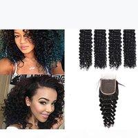 7А Бразильская глубокая волна вьющиеся волосы 4 пакета с закрытием Средний 3 Часть Двойной уток человеческих волос Удлинение для волос Повышенные человеческие волосы