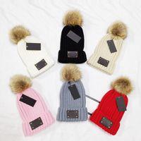 Kids Aldult Wool Hat Stripe Solid Color Ball Cute Outdoor Sports Headwear Autumn and Winter Ski Warm Fashion