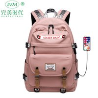 Backpack female 2021 new Korean schoolbag Female Student Backpack business trip breathable wear resistant schoolbag