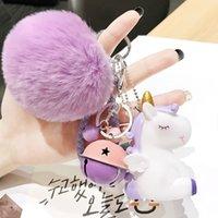 الوردي Unicorn السيدات حقيبة أفخم الكرة رقيق الأرنب الاصطناعي الشعر سلسلة المفاتيح قلادة مفتاح
