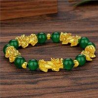 Women Men Real Gold Plated Black Buddha Beads Bracelet Lucky Money Feng Shui Pixiu Mani Mantra Obsidian Wealth Bracelets C3