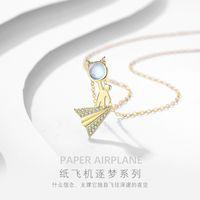 Женское бумажное серебряное ожерелье, дизайн искусства самолета, стеклянная цепь ключицы