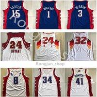 أصيلة مخيط ميتشل ness كرة السلة الفانيلة 2004 2007 كل تريسي ستار 1 ماكجرادي فينس 15 كارتر ريترو ألين 3 إيفرسون جيرسي رجل الحجم S-XXL