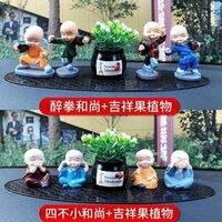 Accessori per auto quattro monaci piccoli, uomini e donne di fascia alta, profumo, teste di agitazione, carino, accessori interni auto creativi.