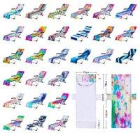 Cubierta de silla de playa de tinte con bolsillo lateral Cubierta de chaise de colorido Cubiertas para toallas para la piscina de la tumbona para tomar el sol Jardín del mar Setwork GWC7572