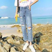 Women's Jeans Spring Boyfriend Korean Women Hole Denim Ripped High Waist Ropa Mujer Vintage Wide Leg Pants Washed Blue Mom B06107