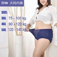 S28 Sexy Lingerie Female Intimates panties Mid waist Underwear Women Lace Seamless Briefs Underpants Plus Size 5XL