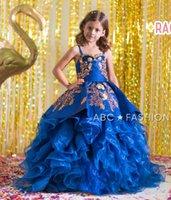 Gorgeous Royal Blue Girls Pageant Dresses Ruffles Appliqued Beaded Flower Girl Dress For Weddings Children Princess Birthday Ball Gowns