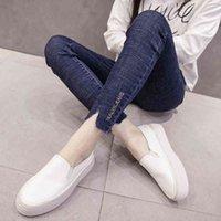 Pantolon kadın dokuz nokta mektup kot pantolon, yüksek bel ince pamuklu pantolon, interwoven hırka, Kore sürümü, bahar 2021