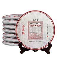 Vendite calde 357G Maturo Puer Tea Yunnan Gold Islanda Puer Tè Organico Natural Coat Pu'er più antica Tree Black Puer Tè Tè