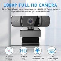 Веб-камера 1080P, встроенные в двойной микрофон 2MP AF AFOFOCUS 120 градусов широкоугольный угол для находятся на YouTube Treaking PC ноутбук веб-камеры