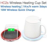 JAKCOM HC2S Wireless Heating Cup Set new product of Health Pots match for saki kettle gooseneck kettle for tea deik kettle