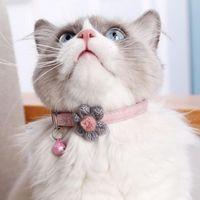 منتجات الحيوانات الأليفة بالجملة القط طوق مع جرس تعديل مشبك ديكور للكلاب الصغيرة منتجات تشيهواهوا جرو اكسسوارات الياقات يؤدي