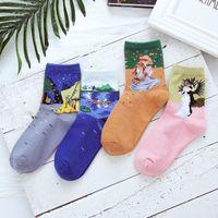 Oil Painting Socks Van Gogh Landscape Venus Women's Cotton Tube Socks Kawaii Lovely Socks Art Harajuku Womans Girls