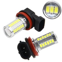 2 pcs carro h8 h11 led 9005 9006 5630 33smd nevoeiro lâmpada auto cauda bulbo de freio girar o dia em execução luzes de emergência