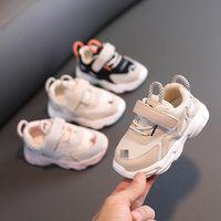 Детская спортивная детская обувь для мальчиков кроссовки для девочек для девочек Обувь весна осень осенью малыш спортивная обувь младенческая бегущая повседневная одежда ходьба B7019