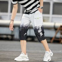 Brand Jeans and Pants Chrome Hearts shorts 2021 Tooling men's summer Capris loose breeches Korean fashion casual