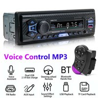 SWM-7812 Car Radio Stereo Player Bluetooth5.0 MP3 Players 60W FM Audio Music USB SD Voice Control with 4 Way RCA Output