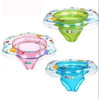 Çocuklar Bebek Yüzme Yüzük Dayanıklı Şişme Şamandıra Yüzme Havuzu Yüzük Çift Sızdırmaz Tren Güvenlik Su Oyuncak Havuzu Aksesuarları 1049 Z2