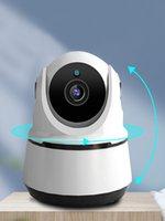 HD 1080P Smart Home WiFi Cámara de calidad IP de seguridad vigilancia Detección de movimiento Visión nocturna para bebé / Niñera / PET Wi-Fi Cam